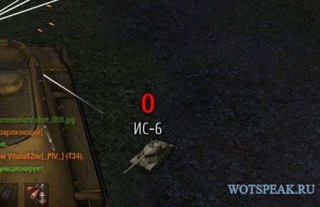 Удобная дамаг панель от Noobool для World of tanks 0.9.17.0.2 WOT