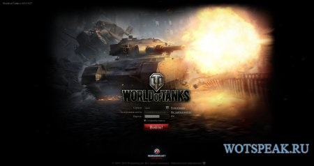 Замена шрифта в клиенте World of tanks 1.0.2.3 + коллекция из 1300 русских шрифтов