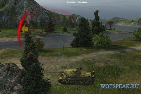 Анимированный индикатор урона для World of tanks 0.9.8 WOT