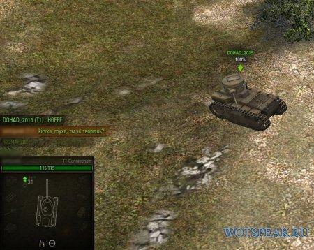 Гудок (клаксон) и сообщение в чат для World of tanks 1.6.1.4 WOT
