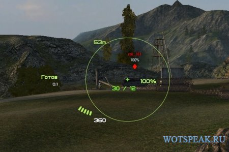 Простой прицел от Спектра (Spectr20) для World of tanks 1.10.1.0 WOT