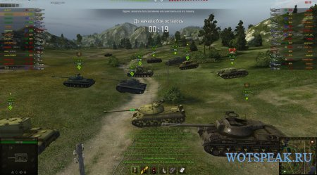 Конфигурация XVM (оленеметра) от Ms_Ramis для World of Tanks 1.5.1.1