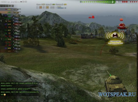 Конфигурация XVM (оленеметра) от Ms_Ramis для World of Tanks 1.9.0.3