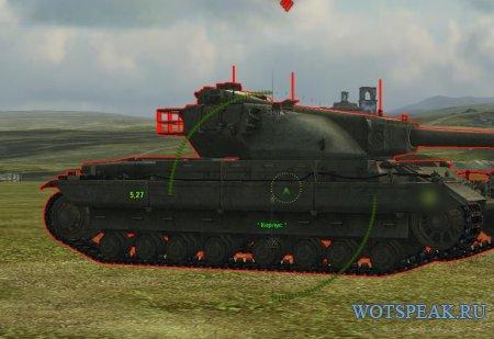 Автоприцел: захват, упреждение, выбор точки - autoaim от sae для World of tanks 0.9.17.0.3 WOT