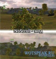NoScroll - запрещаем выход из снайперского режима в аркадный и обратно колесиком мыши World of tanks 1.10.0.0