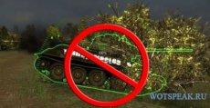 SafeShot - отключение случайной стрельбы по союзнкам и трупам для World of tanks 1.9.0.3 WOT (2 варианта)