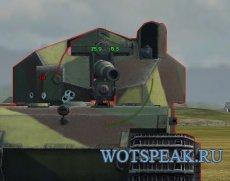 Аимбот: ModificationY (Модификация Ы) от ЛсдМакс для World of tanks 0.9.6 WOT