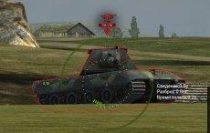 Таймер сведения, радиус разброса и время полета снаряда для World of tanks 1.3.0.0 WOT