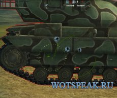 Мод Поджигатель-2 (Arsonist-2) от Lsdmax для World of tanks 0.9.9 WOT