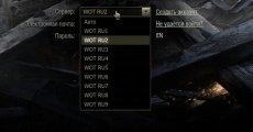 Мод на сохранение последнего сервера для клиента World of tanks 1.6.1.4 WOT
