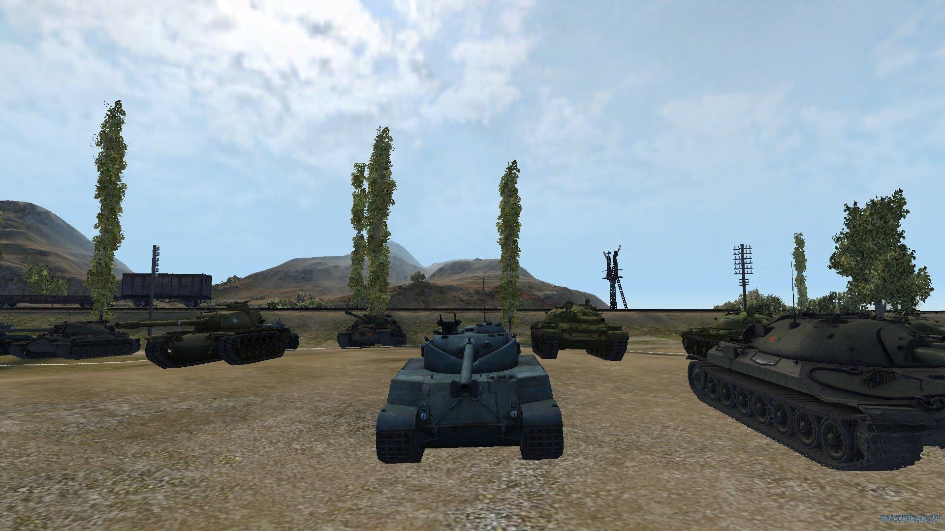 World of tanks эмблема для клана 2