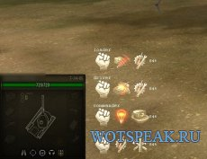Индикация умений и навыков (перков) экипажа в бою для World of tanks 1.6.1.1 WOT
