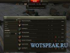World of tanks на английском языке - English интерфейс для WOT 1.3.0.1