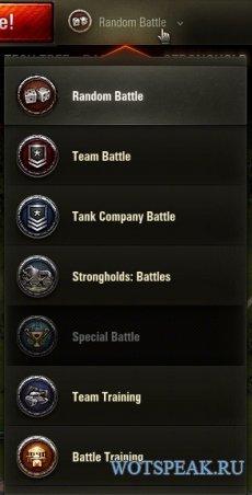 World of tanks на английском языке - English интерфейс для WOT 1.2.0.1