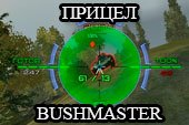 Прицел Bushmaster с отображением толщины брони для World of tanks 1.6.1.4 WOT (RUS+ENG версии)