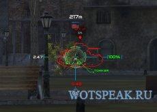 Прицел Wolfhound (Волкодав) для аркадного и снайп. режимов в World of tanks 1.6.1.3 WOT (RUS+ENG версии)