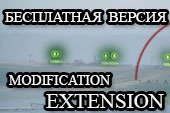 Бесплатная версия ModificationExtension - комплексная модификация для World of tanks 0.9.10 WOT