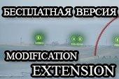 Бесплатная версия ModificationExtension - комплексная модификация для World of tanks 0.9.10 WOT