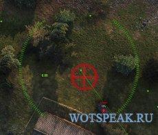 Маркер упреждения движения врага для артиллерии World of tanks 1.5.0.4 WOT