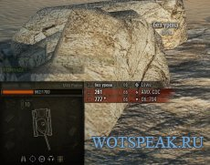 Дамаг панель - лог полученных повреждений от GambitER для World of Tanks 1.0 WOT