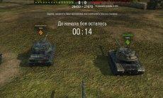 Простая цифровая панель счета с оставшимся ХП команд и основным калибром для World of tanks 1.6.1.1 WOT (2 варианта)