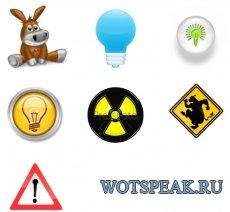 Прикольные лампочки шестого чувства для World of tanks 0.9.21.0.3 WOT (7 вариантов)