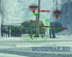 Прицел Strike для людей с плохим зрением (слабовидящих) World of tanks 0.9.22.0.1 WOT (RUS+ENG варианты)