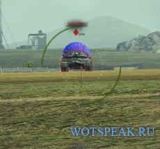 3D сфера (шар) и сообщение после попадания по врагу без засвета для World of tanks 1.0.0.3 WOT