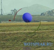3D сфера (шар) и сообщение после попадания по врагу без засвета для World of tanks 0.9.19.1.1 WOT