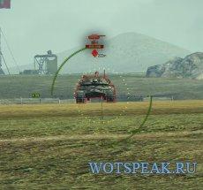 3D сфера (шар) и сообщение после попадания по врагу без засвета для World of tanks 1.5.1.1 WOT