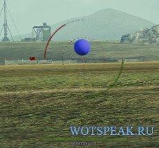3D сфера (шар) и сообщение после попадания по врагу без засвета для World of tanks 1.6.1.4 WOT