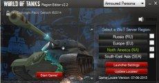 WoT Region Editor - быстрая смена региона (один клиент для всех стран) для World of tanks 0.9.17.1 WOT