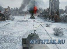 Простой маркер перезарядки над танком противника для World of tanks 0.9.9 WOT