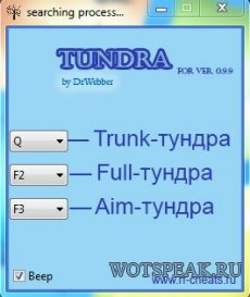 Трейнер на тундру 3 в 1 без листвы и растительности для World of tanks 1.0.0.3 WOT