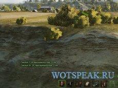 Таймер перезарядки артиллерии противников и союзников для World of tanks 1.0.2.2 WOT