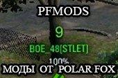 PFMods - индикация перезарядки, разрушений на миникарте, лазеры и другое для World of tanks 0.9.14.1