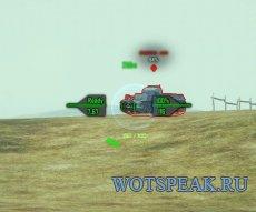 Мод на аркадный и снайп. прицел Pulse для World of tanks 1.1.0.1 WOT