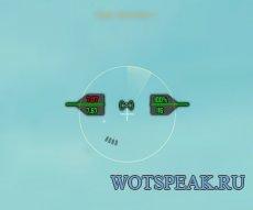 Мод на аркадный и снайп. прицел Pulse для World of tanks 1.4.1.2 WOT