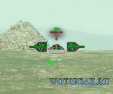 Мод на аркадный и снайп. прицел Pulse для World of tanks 1.8.0.2 WOT