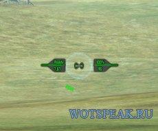 Мод на аркадный и снайп. прицел Pulse для World of tanks 1.10.0.1 WOT