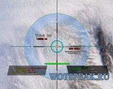 Интересный прицел от Валухова для World of tanks 1.9.1.2 WOT (RUS+ENG версии)