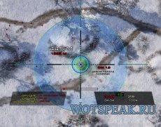 Интересный прицел от Валухова для World of tanks 1.14.0.4 WOT (RUS+ENG версии)
