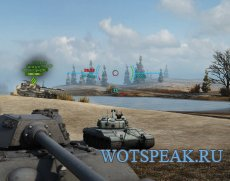 Симпатичный прицел от marsoff для World of tanks 1.4.1.2 WOT (RUS+ENG версии)