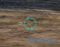 Классный светло-синий прицел Achilles для World of tanks 1.0.2.1 WOT