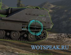 Классный светло-синий прицел Achilles для World of tanks 1.3.0.0 WOT