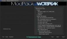 Сборка модов Wotspeak - модпак Вотспик для World of tanks 0.9.13 WOT