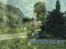 Точный снайперский прицел Скорпион для World of tanks 1.0.2.4 WOT