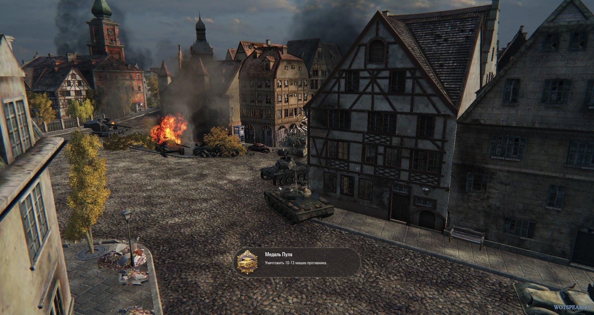world of tanks achievements in battle mod