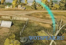 Индикатор направления противника после его засвета для WOT 1.6.1.4 World of tanks