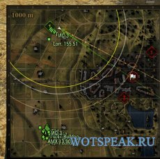 Умная миникарта для World of tanks 1.2.0.1 на основе комплексного мода XVM